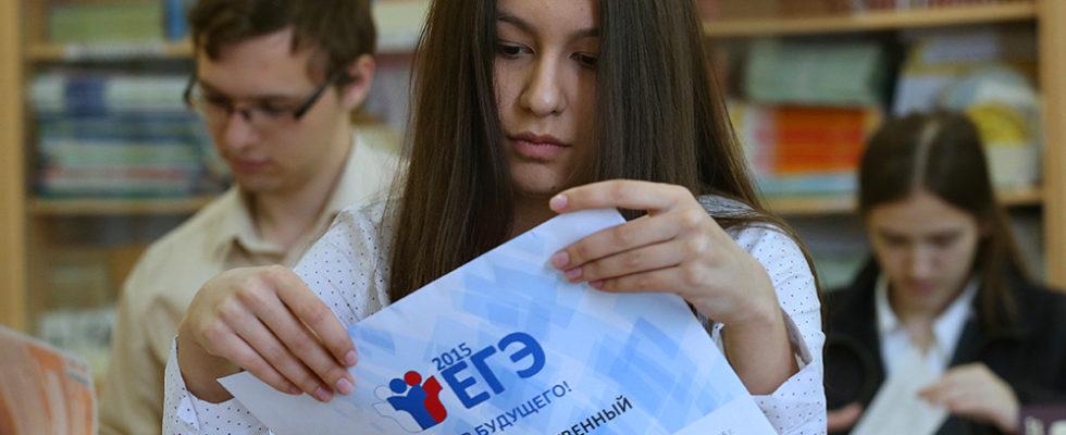 Сколько действуют результаты ЕГЭ 2022 года и как узнать результаты
