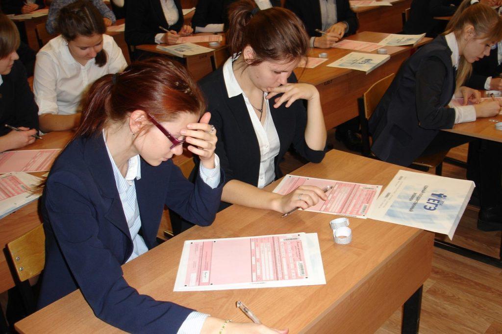 Образование ЕГЭ