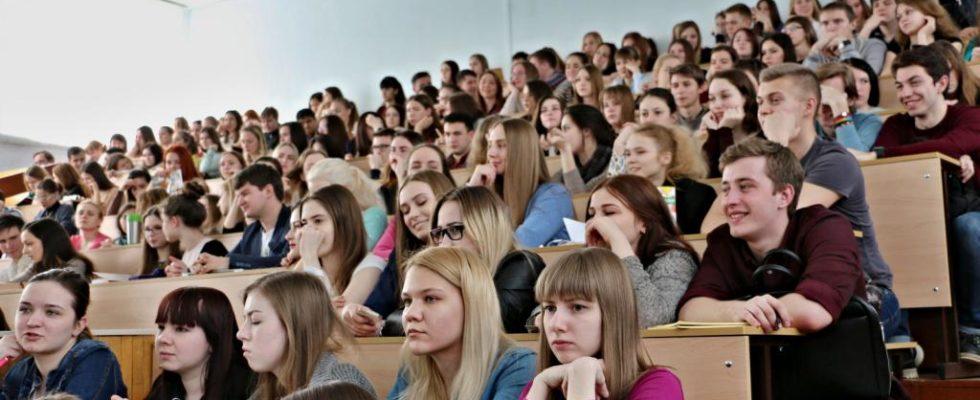 Списки вузов для поступления с предметами химия, математика, русский