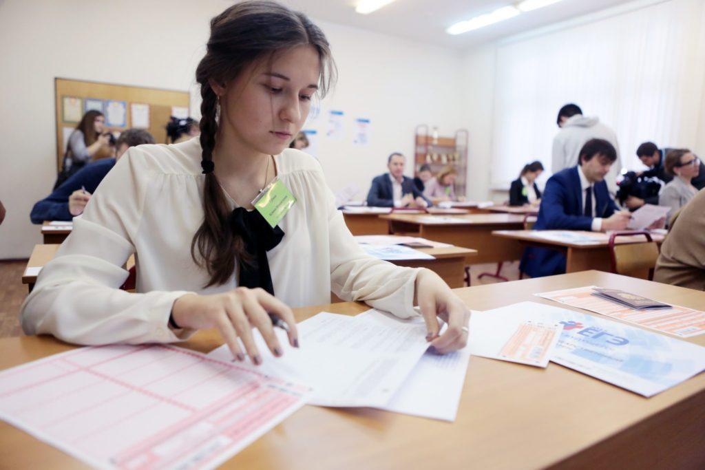 Ученик на экзамене